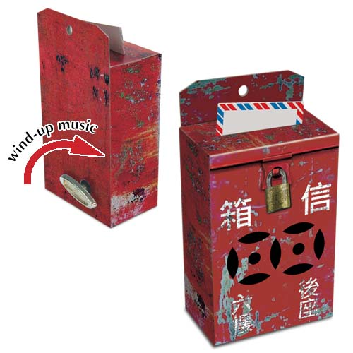 Red Letter Box SMB-602